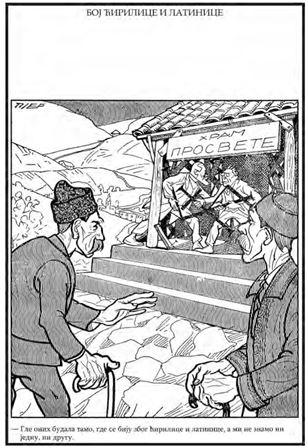 06 drustvo karikaturist 05